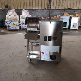 烤鸭饼机自动压饼机筋饼机手抓饼机春饼机