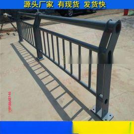 肇庆景观河道护栏 珠海不锈钢复合管护栏 防护栏杆