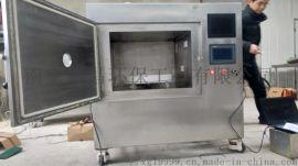 科研研发专用微波仪器-微波真空干燥机