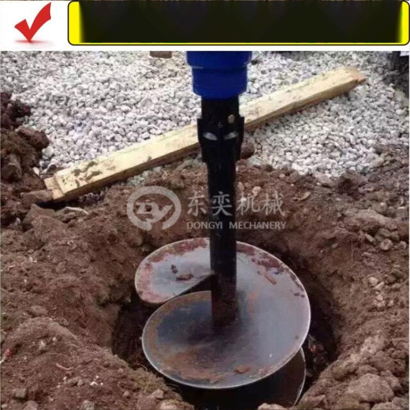 挖掘機鑽孔、液壓螺旋鑽、電線杆打孔機器、東奕機械