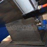 乳品粉末加工专用混合设备 奇卓卧式螺带混合机