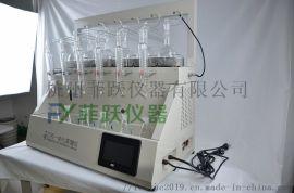 国产全自动智能蒸馏仪蒸馏与分馏实验装置
