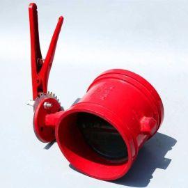 消防沟槽式信号蝶阀
