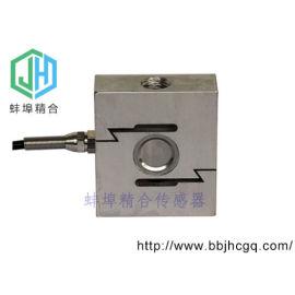 蚌埠精合拉压力传感器JH-FLW2