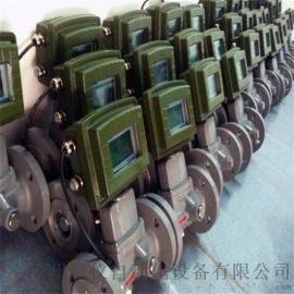 智能气体涡轮流量计供应商广州顺仪