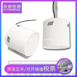120W/150W明装筒灯 8寸LED明装筒灯