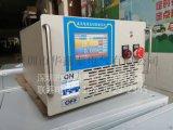 400V50A直流电源20KW恒功率直流电源