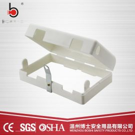 墙壁开关双孔锁罩插座安全盖安全锁具BD-D62