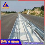 公路防撞護欄板供應商三波護欄板多規格多參數