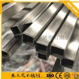 广东不锈钢方管加工切割,拉丝304不锈钢方管