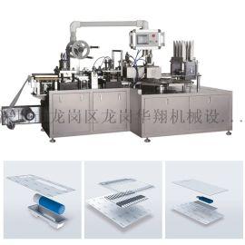 全自动电池吸塑成型包装封口生产线