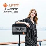 M3魔3 plus X原声木吉他直播音箱音响厂家