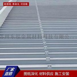 yx65-400型 碳烤漆 高立边铝镁锰合金板