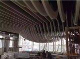 弧形铝方通定制厂家木纹波浪型铝方通断隔吊顶