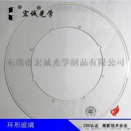 高透光影像光学筛选机专用玻璃   沟槽玻璃盘