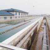 銅陵防水補漏公司 水池交接縫滲漏水堵漏封堵技術