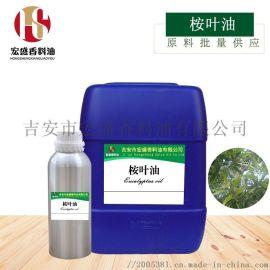 宏盛长期稳定供应   桉叶油 日化原料 现货包邮