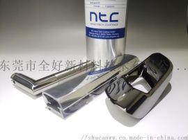 德国NTC 换热器纳米涂层