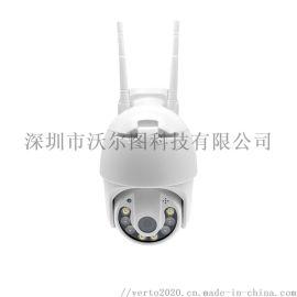 V380摄像头户外监控球机WIFI网络PTZ摄像头