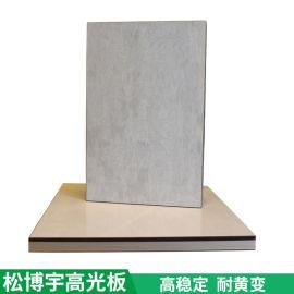 高光橱柜门板 储物柜木板材厂家全屋家居板材