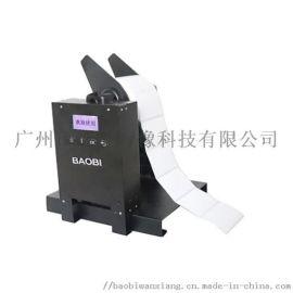 自动标签收卷机BR01