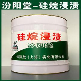 硅烷浸渍、良好的防水性、硅烷浸渍