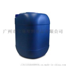 宝琳塑料化工桶pe吹塑堆码桶消毒液容器耐酸碱耐腐蚀桶