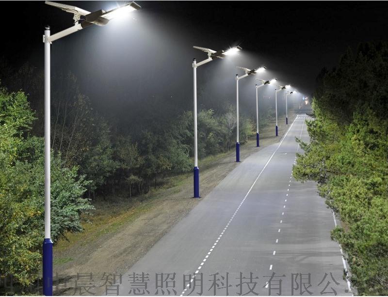 廠家直銷太陽能路燈新農村道路燈