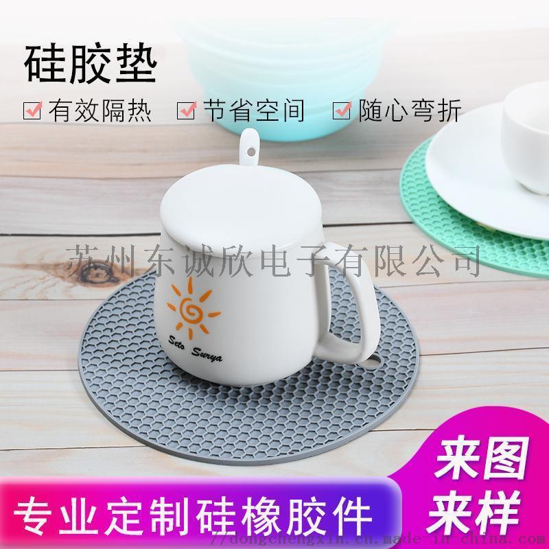 亞馬遜熱銷矽膠隔熱墊 多色可選餐桌 圓形隔熱墊