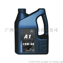 埃孚A1系列SL/CF级别高性能汽机油