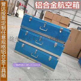 铝合金航空箱仪器收纳箱仪表箱