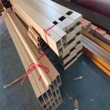 石龙门头店面铝方管格栅 招牌吊顶铝格栅方管型材