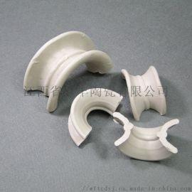 五丰陶瓷生产陶瓷矩鞍环