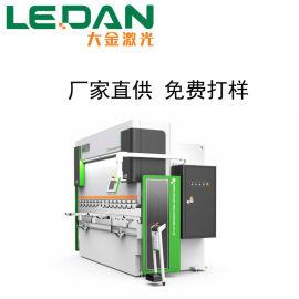 大金激光WL-67K电液伺服数控折弯机