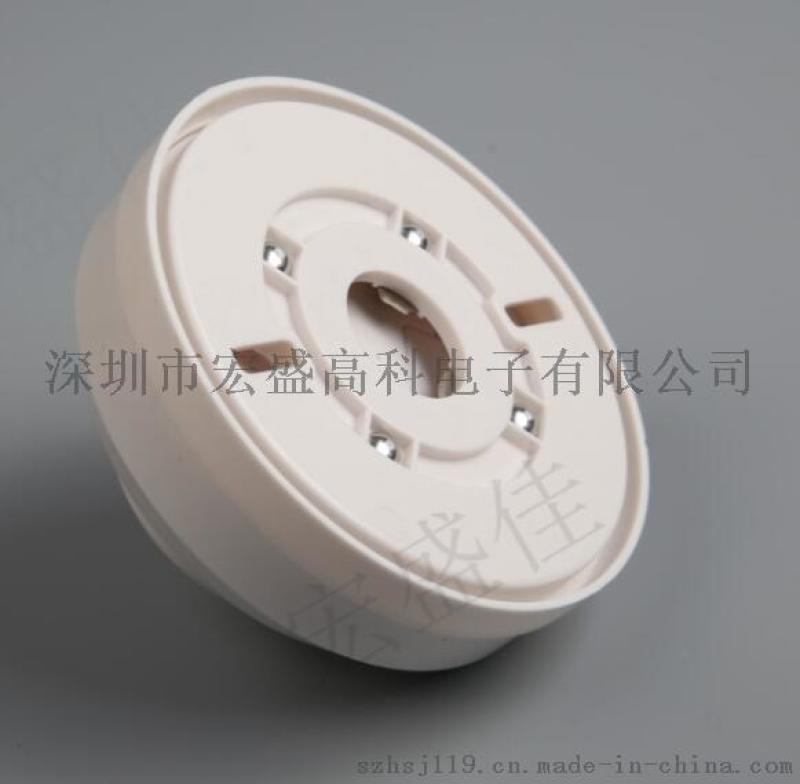 耐低温烟雾浓度传感器/烟感探测器