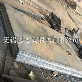 厚板数控切割,钢板切割加工,特厚板切割轴承座