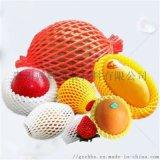 貴州EPE珍珠棉卷材廠家現貨銷售也可根據要求定製