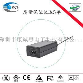 12.6V5桌面式充电器12.6V5A18650锂电池充电器