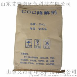 消泡剂WT-305厂家电话