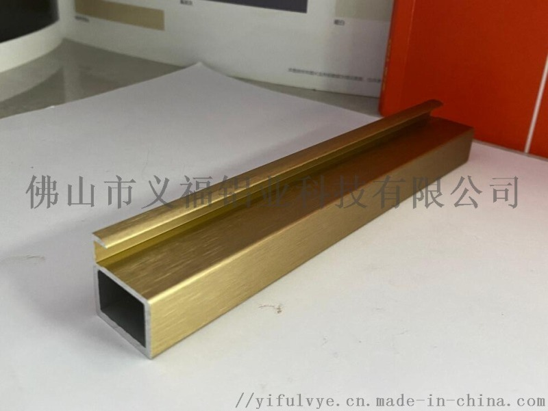 玻璃衣柜铝型材,平开门铝材,极简铝材