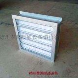 鋁合金雙層通風調節百葉窗 電廠專用防雨百葉窗