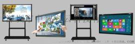 红外触控75寸教学电子白板智能一体机触摸屏办公会议