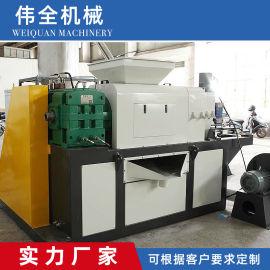 PE半塑化挤干机 卧式塑料脱水机PEPP通用挤干机