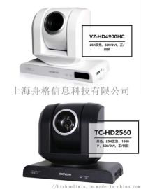 HITACHI日立VZ-HD4900HC高清摄像机