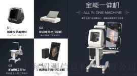 上海美测**皮肤检测仪,更**更高清,更专业