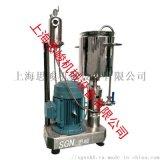 硬脂酸盐高剪切研磨分散机