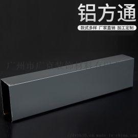 U槽30*50黑色铝方通吊顶装饰材料