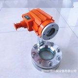 不锈钢碳钢法兰视镜 数控精车焊接视镜