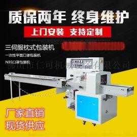厂家供应多功能包装机  枕式包装机械设备