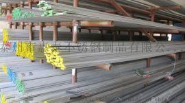 不锈钢异型材,不锈钢异型方棒,不锈钢异型钢